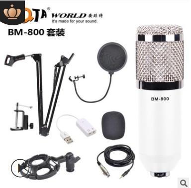 BM-800 MICROPHONE