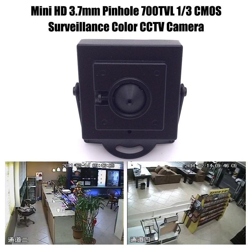 miniHD3.7mm