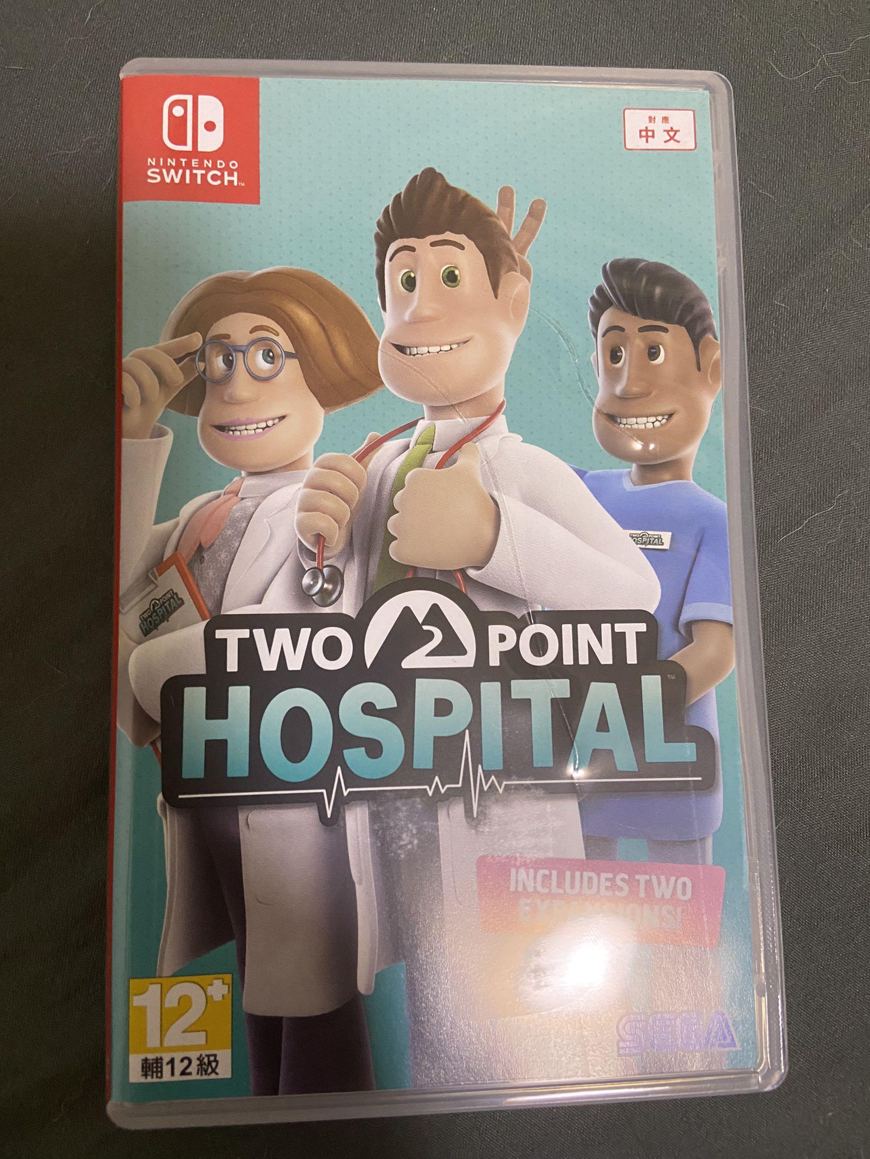Switch 雙點醫院遊戲片