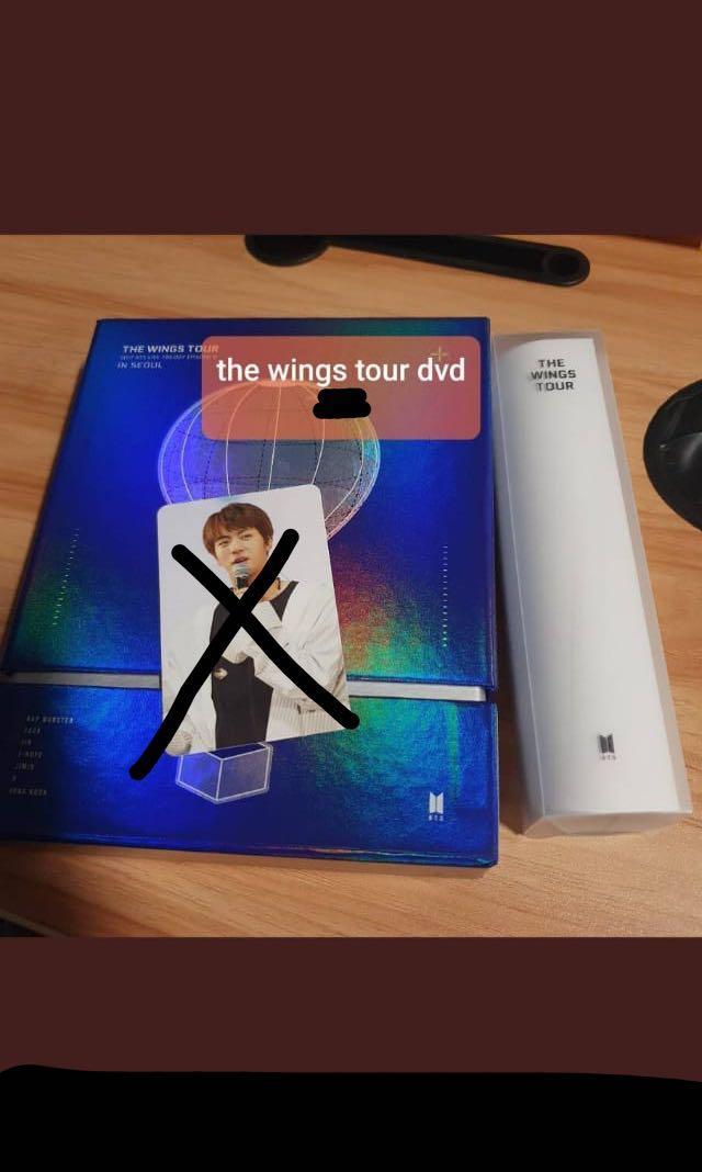 TWT The Wings Tour DVD BTS 防彈少年團 空專 2017