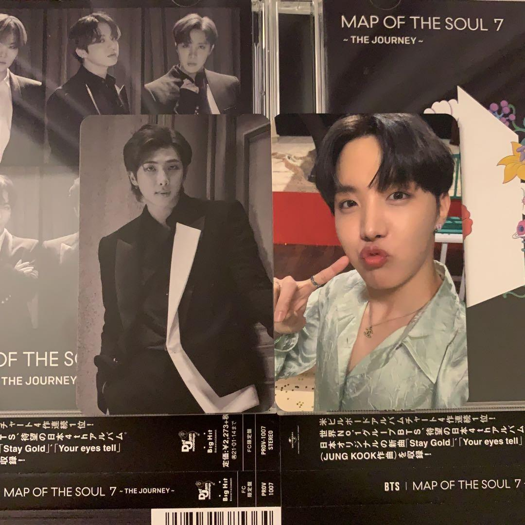 wtt bts map of the soul  7 the 1597758320 27d75091 progressive