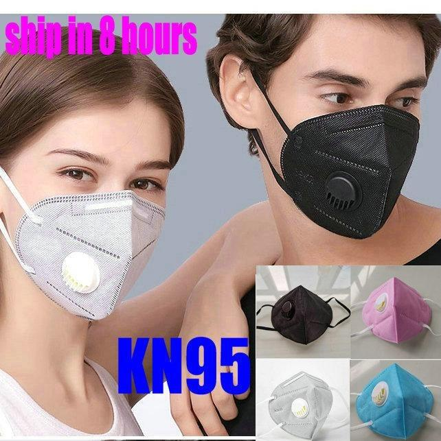5 layer KN95 face mask particulate respirator 100pcs