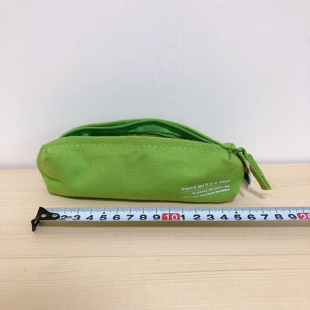 贈!小綠筆袋