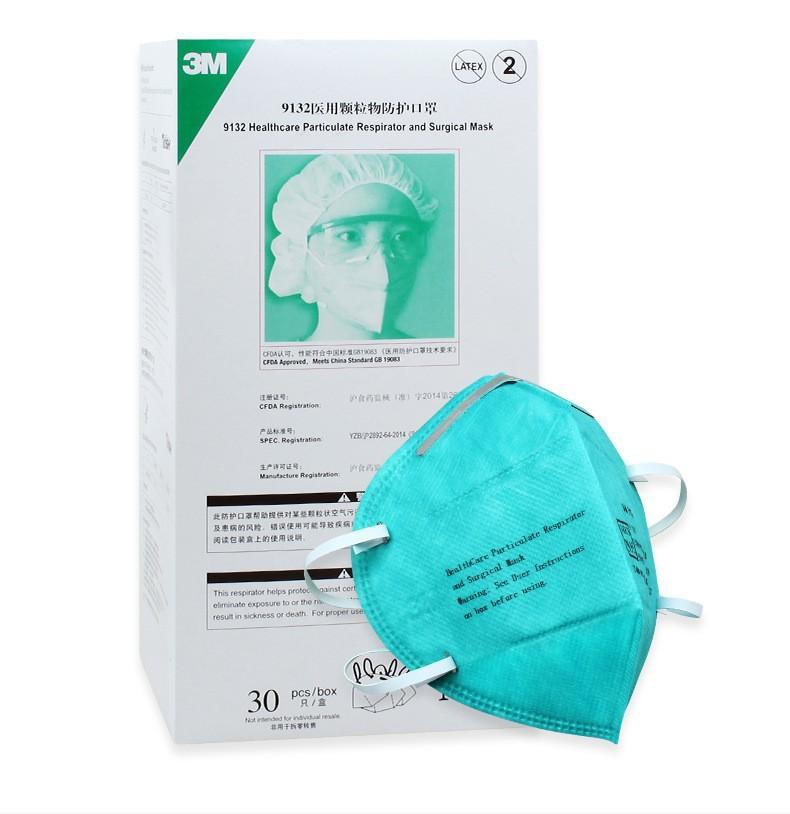 Brand new 3M medical surgical face mask anti virus