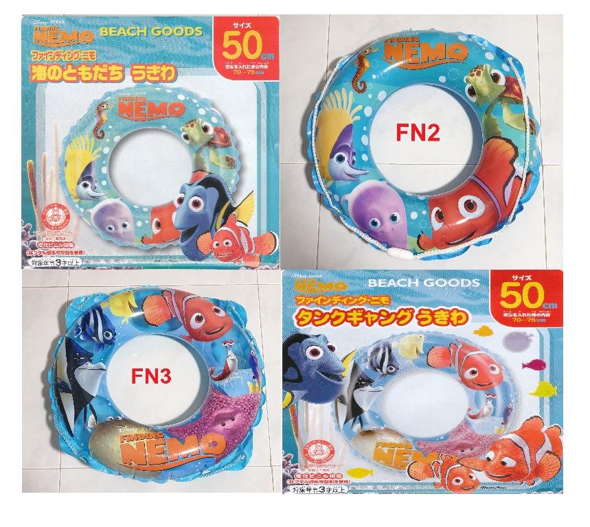 Two Fun inflatables That The Kids Will Love Whilst Helping Them Learn to Swim! Finding Dory 50cm Swim Ring /& Armbands