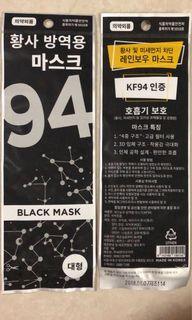 黑色口罩 KF94