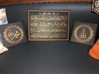Kaligrafi Ayat Kursi hiasan dinding kayu