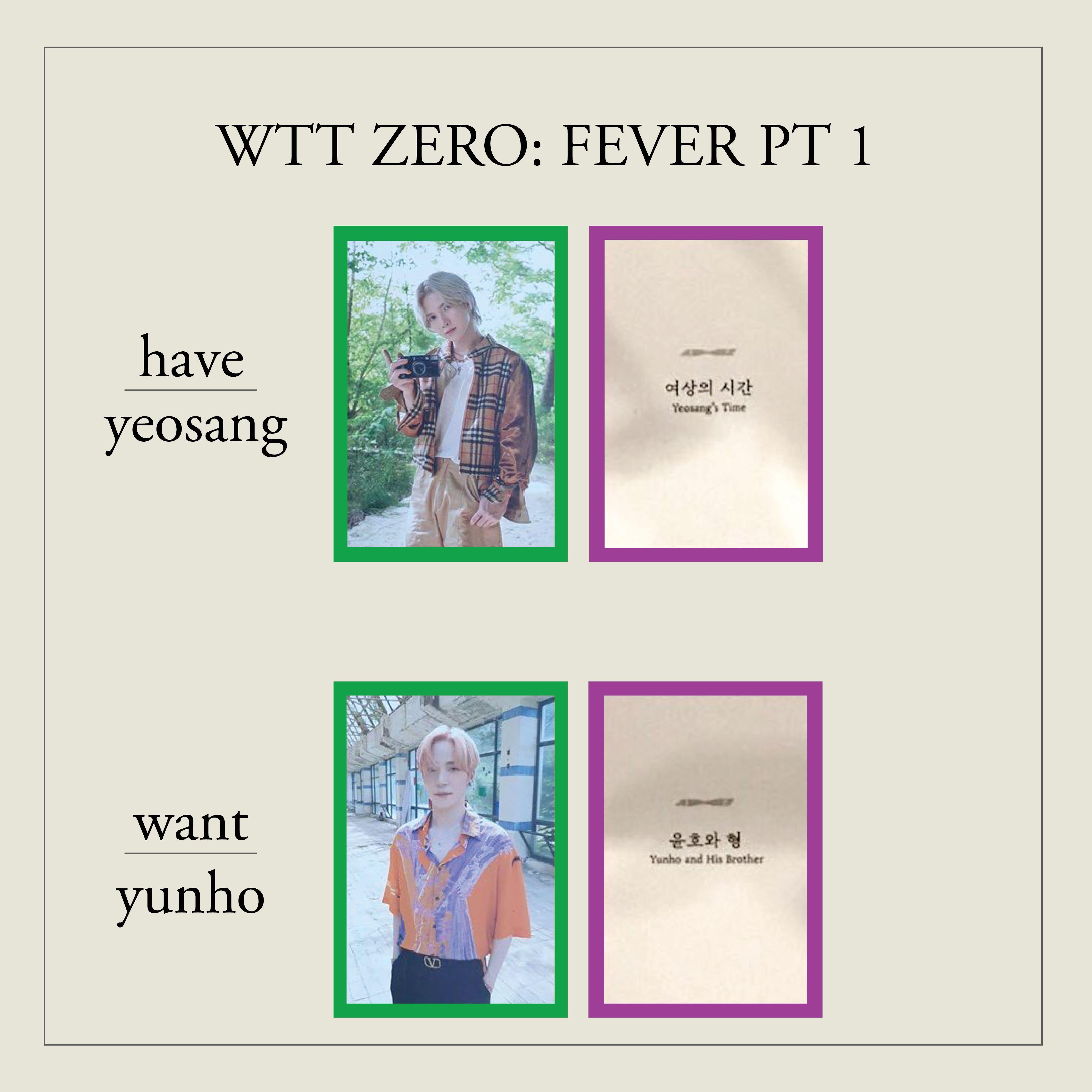 wtt ateez fever pt 1 photocard 1597889286 ebd1e021 progressive
