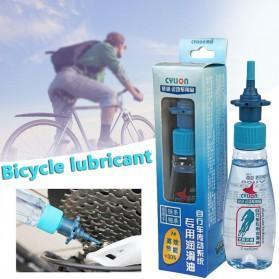 CYLION Pelumas Rantai Sepeda Bike Chain Lubricant Oil 60ml - HF02475