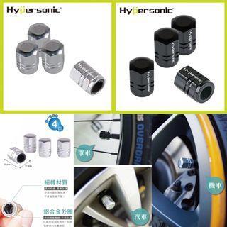 HYPERSONIC HP6439車胎氣嘴蓋