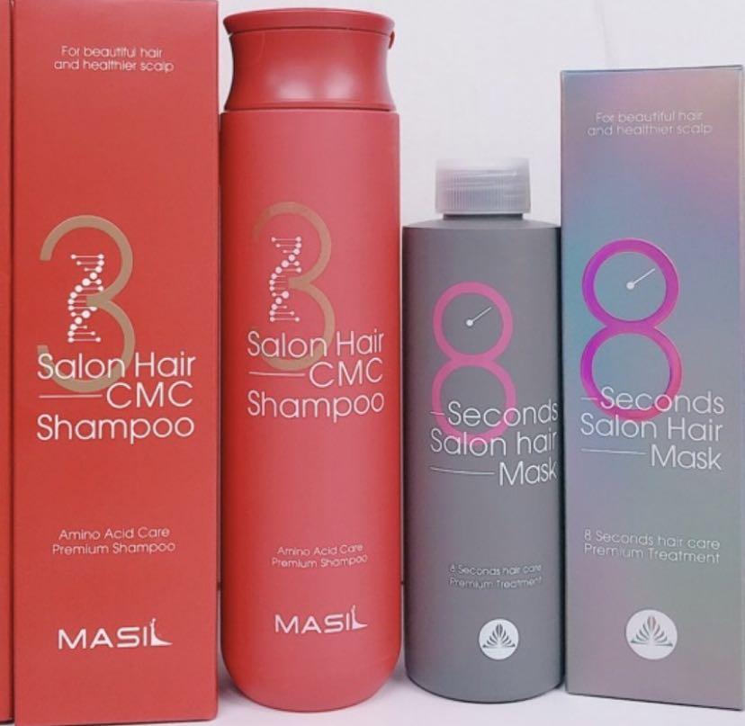 Masil Salon Shampoo Hair Treatment Mask Frizzy Dry Hair Hair Treatment Set Health Beauty Hair Care On Carousell