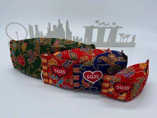 SG55 Batik reusable mask. Limited Edition. Full donation.