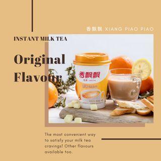 Xiang Piao Piao — Original flavour