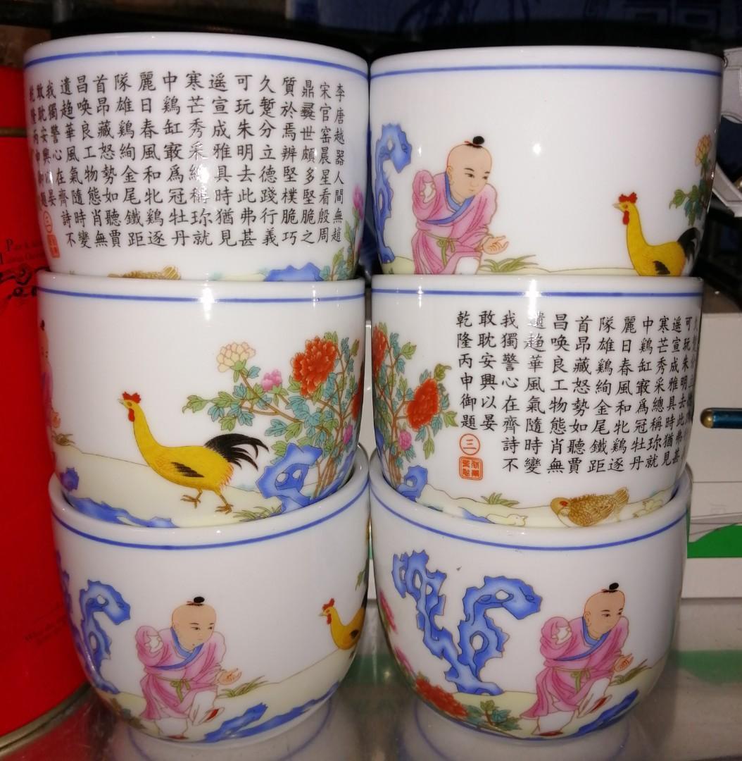 粉彩雞缸杯