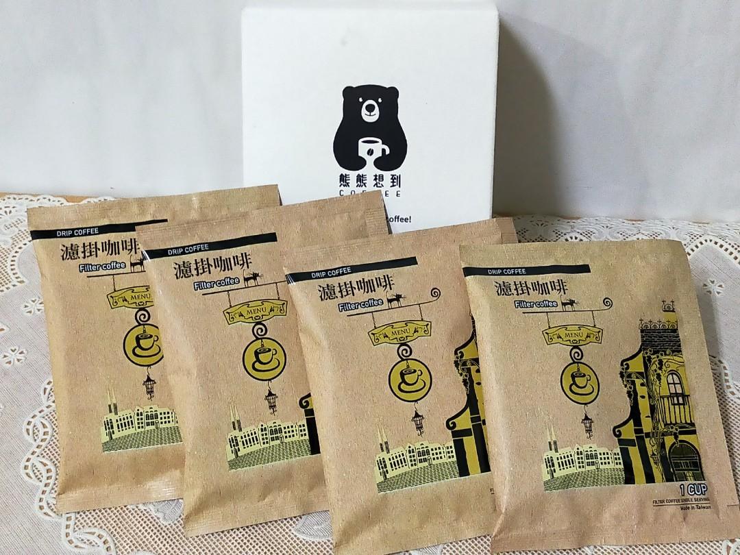 熊熊想到 尼加拉瓜 濾掛式咖啡包 100%純硏磨咖啡 10g×4包/1盒