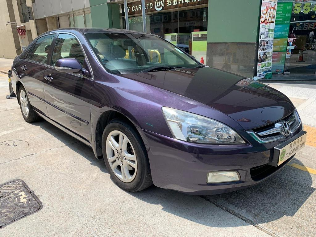 Honda Accord 2.4 (A)