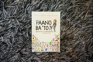 PAANO BA TO?! BY BIANCA GONZALES