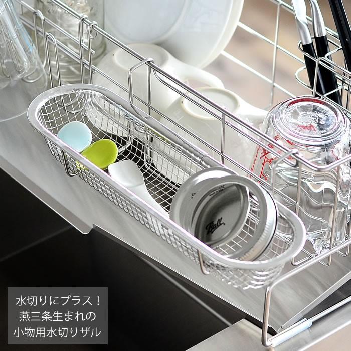【白芷北歐雜貨🐦】🌻預購🌻18-8不鏽鋼餐具瀝水籃