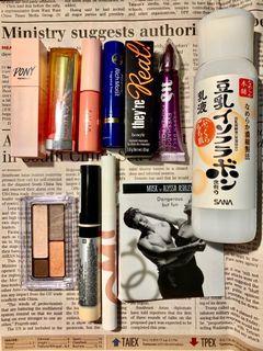 多款化妝、保養品 均一價50元