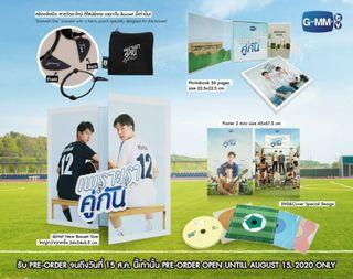2gether the series DVD Boxset
