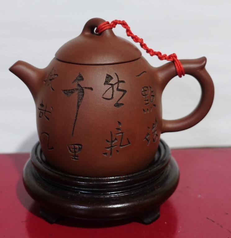 宜興茗壺 寒石刻繪 純手工紫砂壺