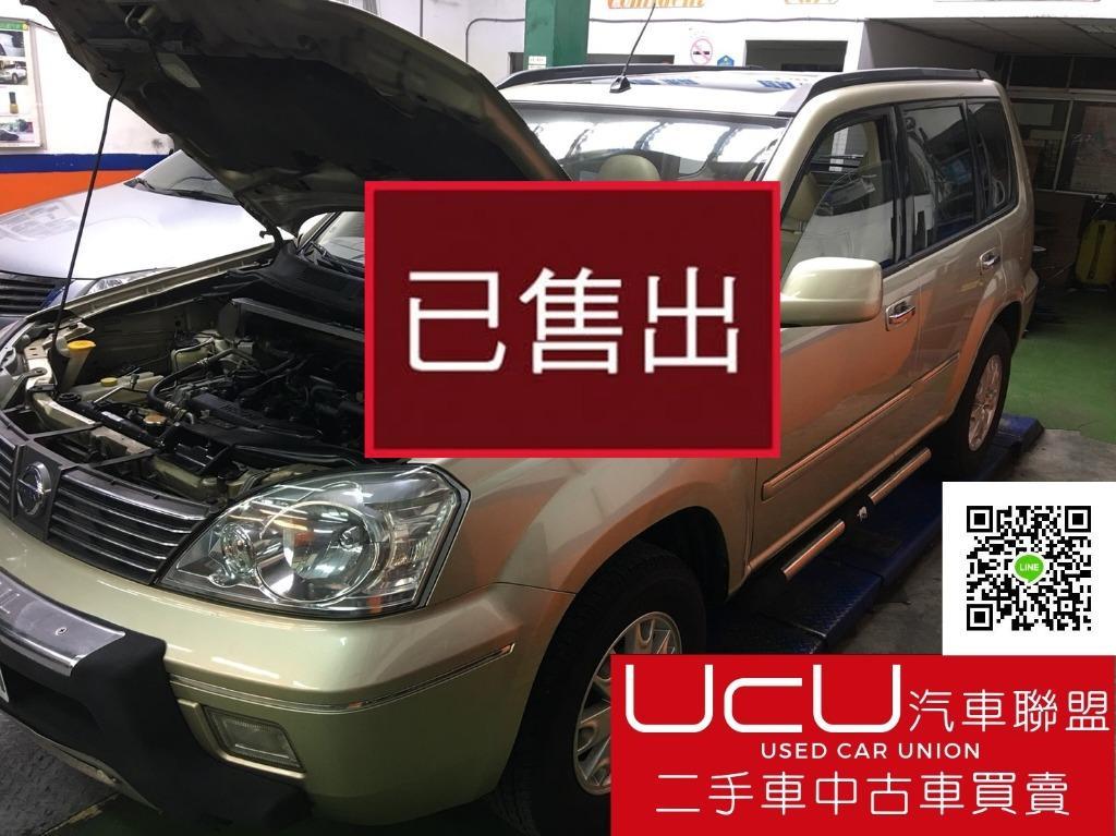 [已出售] UcU汽車聯盟2004年X-Trail 2.0 頂級天窗版 2WD 只要7萬8辦到好