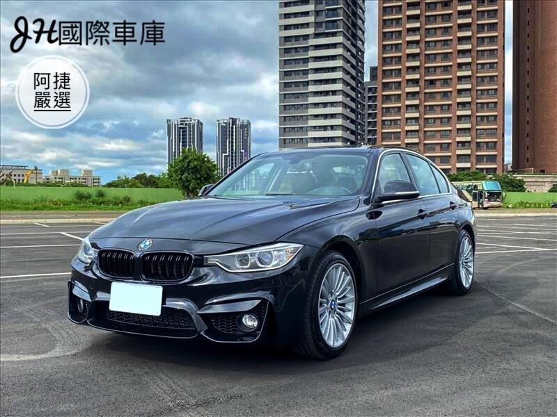 <<J.H 國際車庫>> 【2013 BMW 328i sport】🔥暑假活動🔥振興卷優惠
