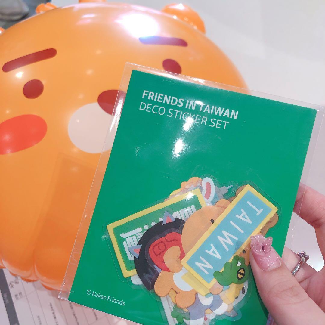 Kakao friends 萊恩 台灣限定 貼紙組