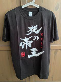 Tee From Japan