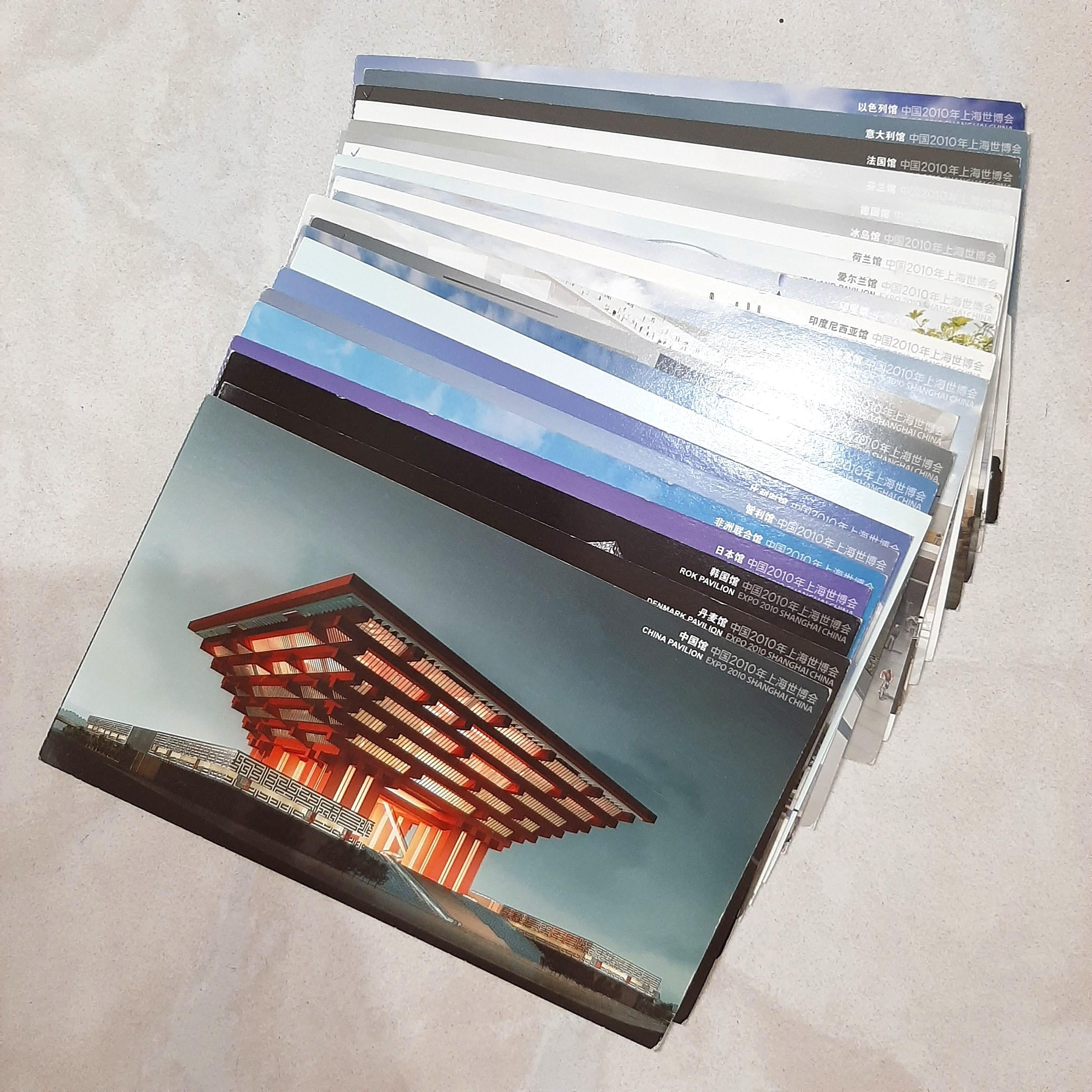 中國2010年上海世博會建築展館明信片 22張