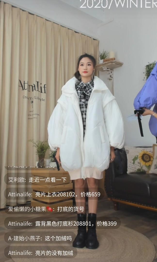 2020冬裝羽絨外套