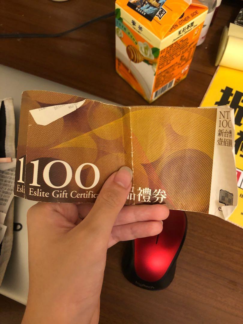誠品禮卷400$