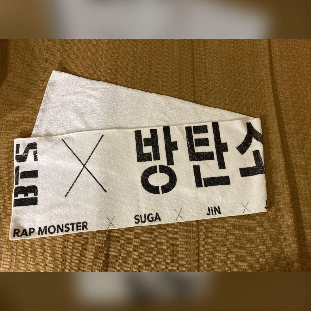 防彈少年團的毛巾  #非官方 #BTS