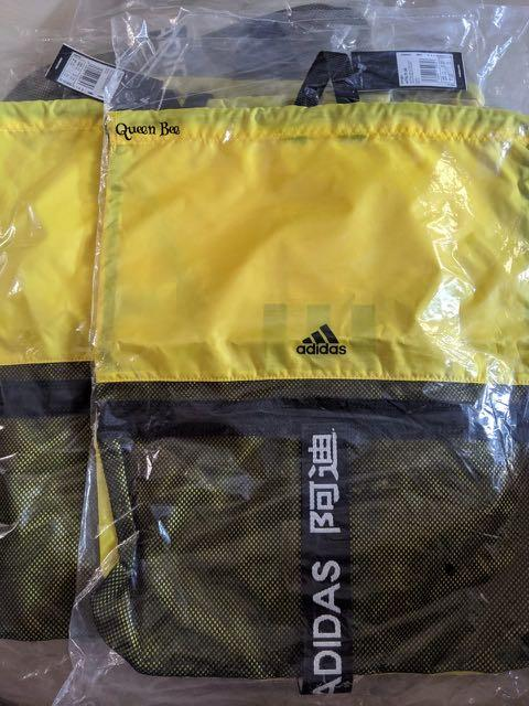 #MakingTheBest Adidas Gym Sack Original