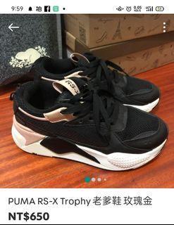 Puma37號女鞋