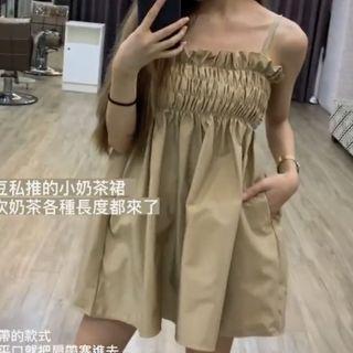 奶茶細肩短裙