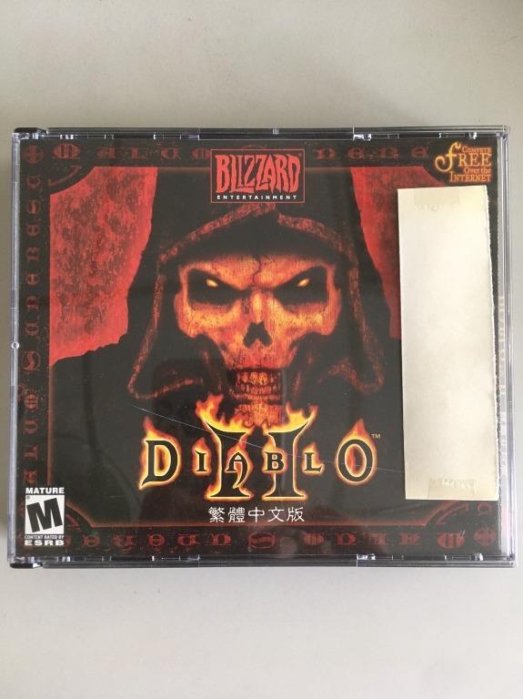 「環大回收」♻二手 PC-GAME 絕版 大宇【Diablo II 暗黑破壞神2】電腦遊戲 PC 正版 歡迎詢問 出清