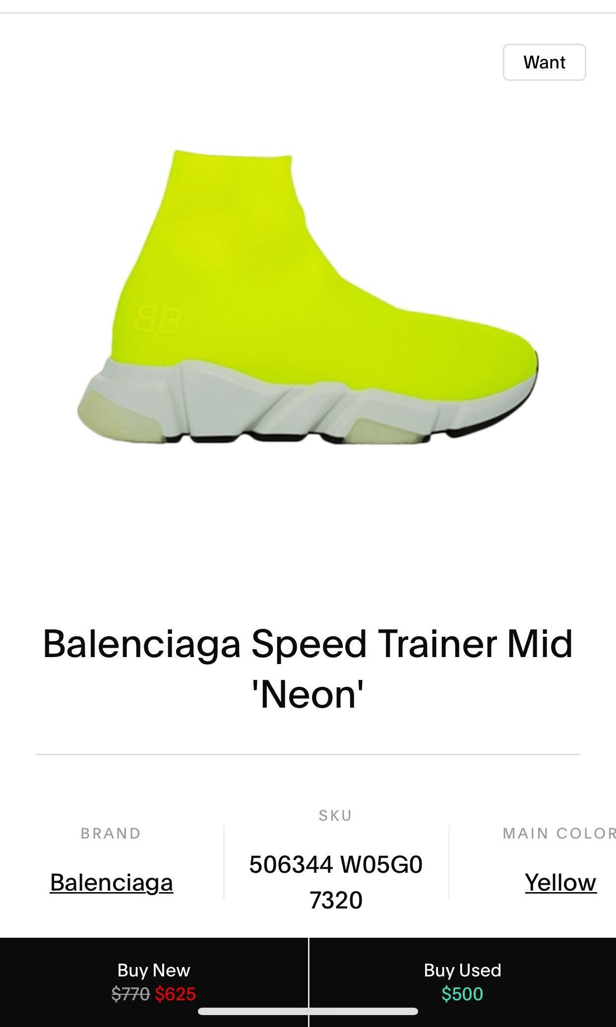"Balenciaga Speed Trainers ""Neon Yellow"" SZ 6"