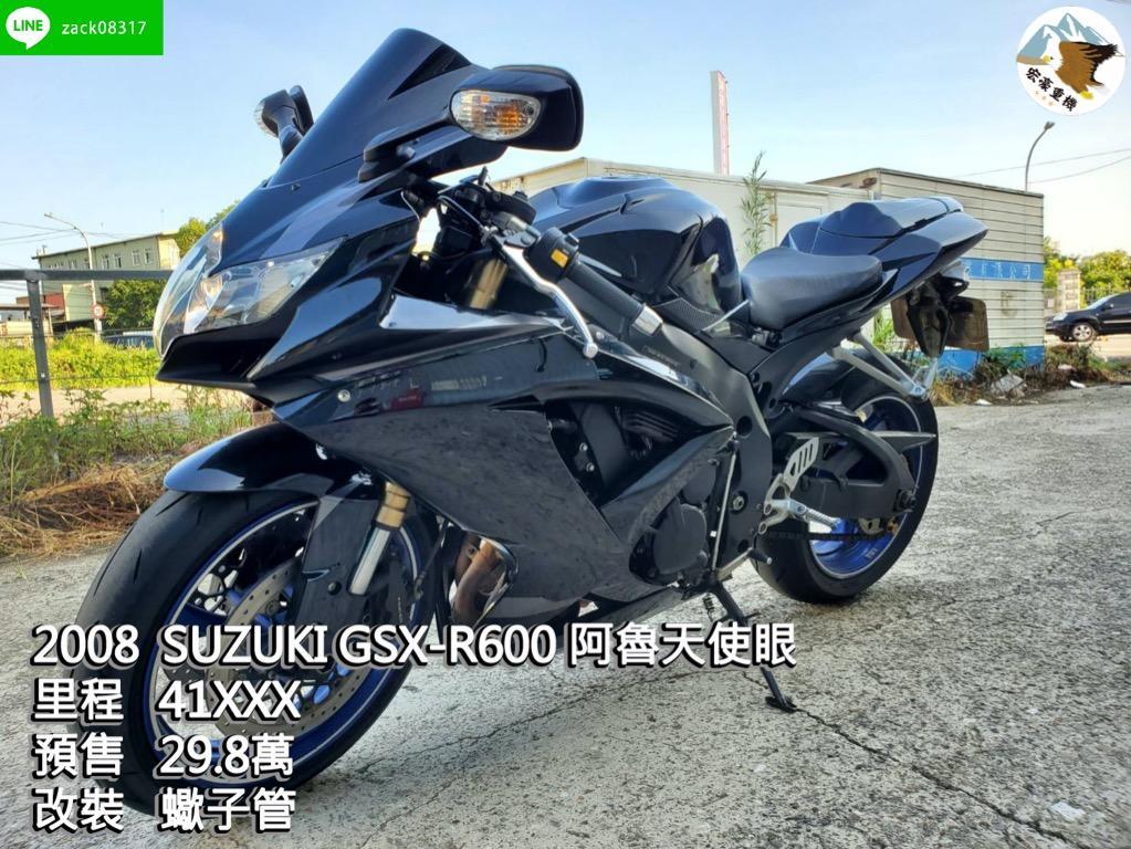 SUZUKI GSX-R600 阿魯天使眼