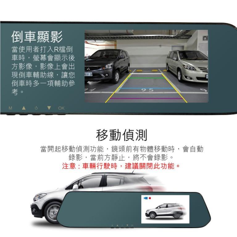 (送32G卡)全視線 D6   4.39吋星光夜視級  前後雙錄 1080P高畫質行車紀錄器