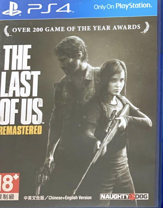 最後的生還者 The last of us