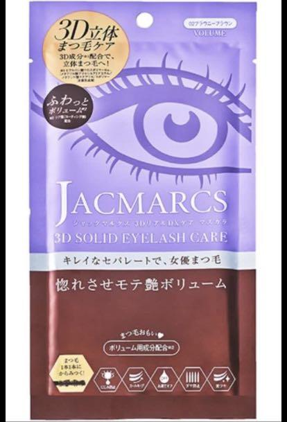 Brown Mascara Japan