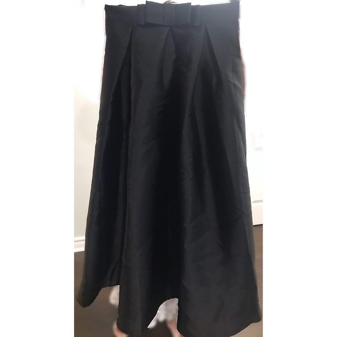 CHICWISH: Black Bow-Knot Maxi Skirt