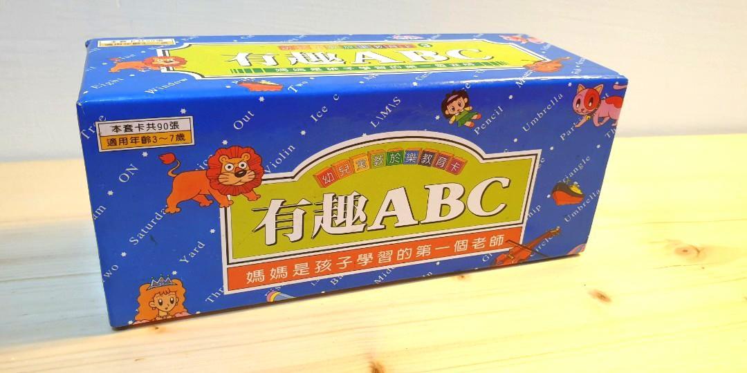 ☆免費 ☆英文彩色學習卡◇有趣ABC ◇English learning flashcards ☆FREE☆