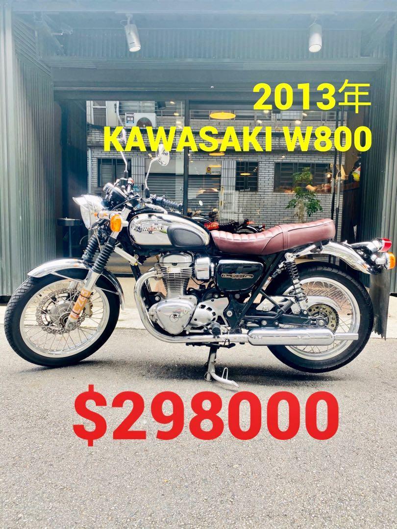 2013年 Kawasaki W800 車況極優 可分期 免頭款 歡迎車換車 引擎保固一年 全車保固半年 復古 街車 CB1100 T100 w650 可參考
