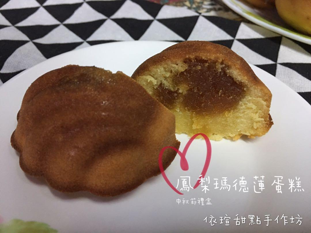鳳梨瑪德蓮蛋糕/常溫蛋糕/六入裝禮盒