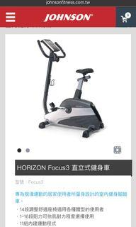 喬山 Horizon focus3 直立式健身車(飛輪)