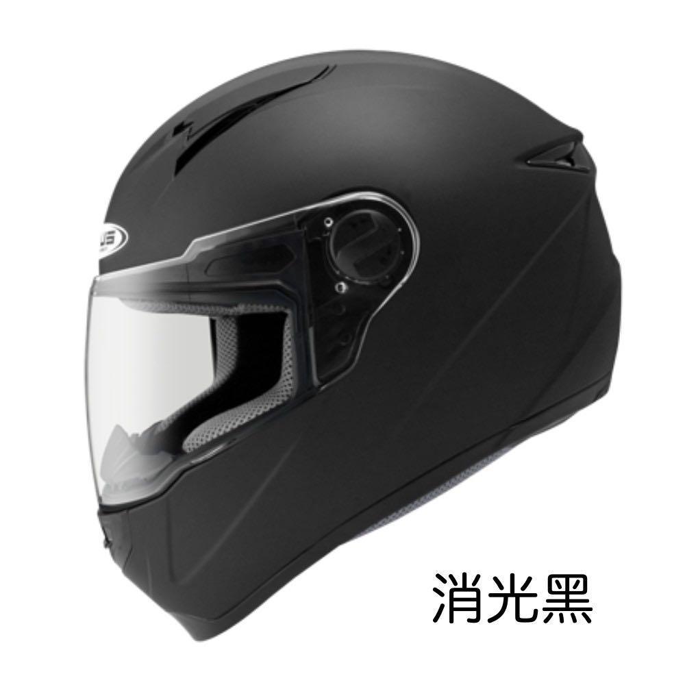 全新  ZEUS 瑞獅 ZS-811 ZS811 素色 全罩 內襯可拆 安全帽 消光黑#週慶