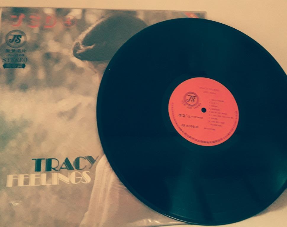 黃鶯鶯 英文老黑膠 震聲唱片