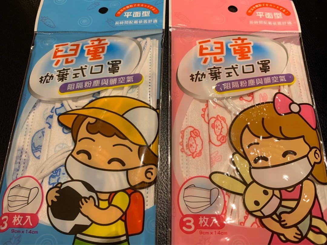 中衛 CSD 兒童平面口罩 袋裝3入》藍色3包,粉色2包